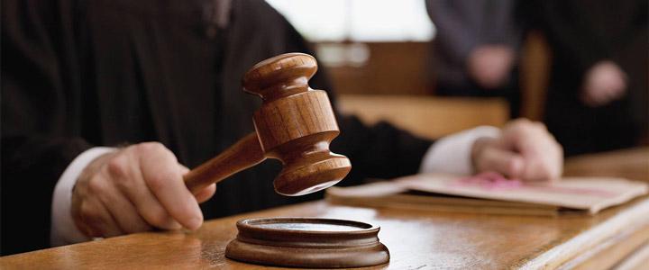 دادخواست دیوان عدالت اداری