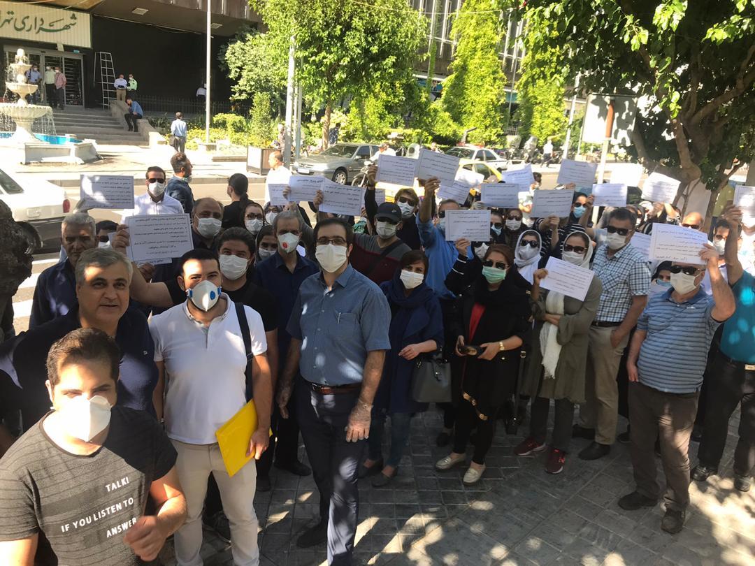 تجمع در مقابل شهرداری