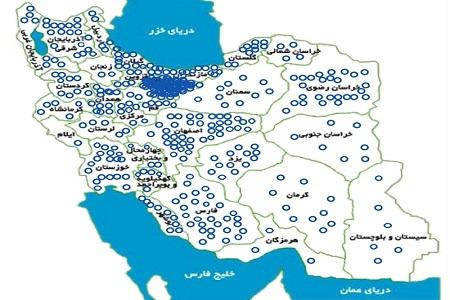 سینماهای ایران