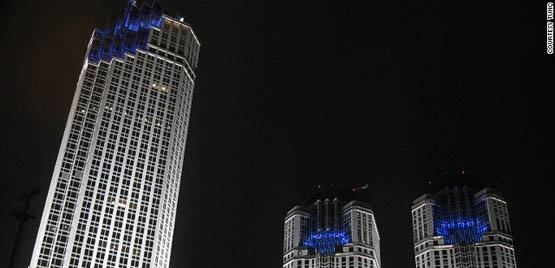 برج ایسبانک