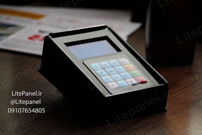 دستگاه ثبت شماره مشتری