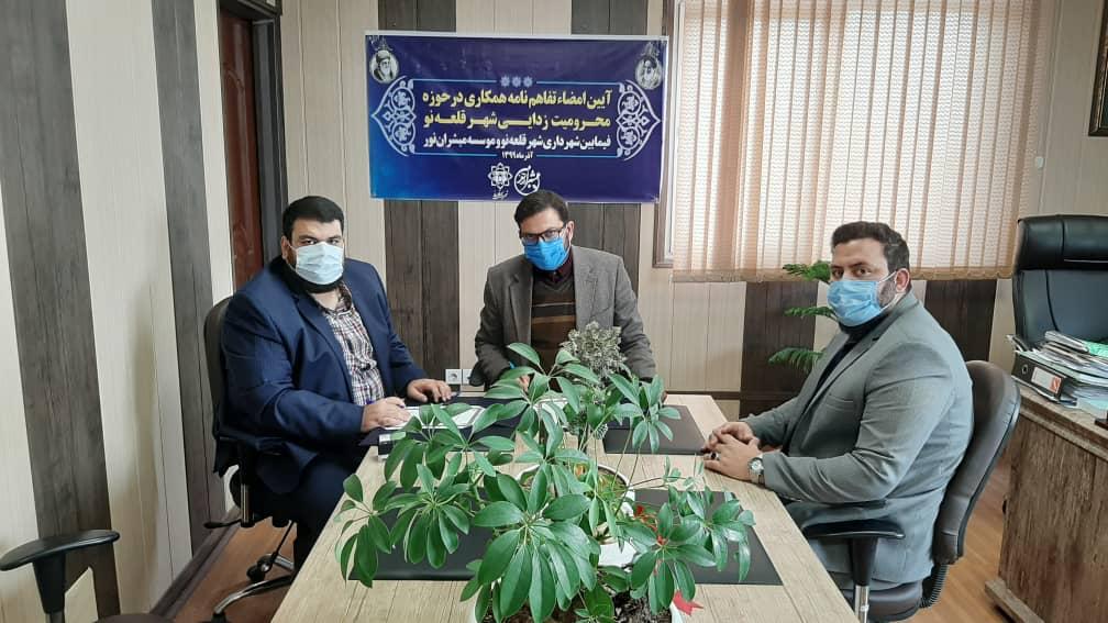 تفاهم نامه موسسه مبشران نور و شهرداری قلعه نو قنبرطلب