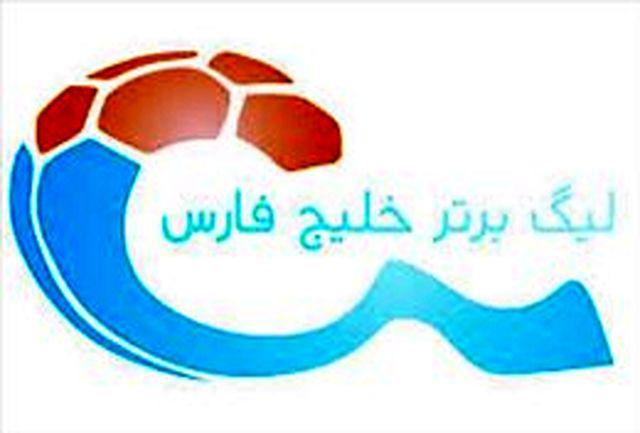 محرومان هفته دوازدهم لیگ برتر فوتبال