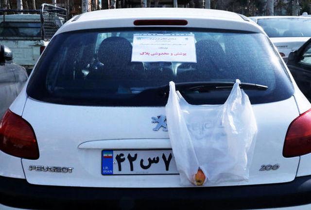 جریمه پوشاندن پلاک خودرو چقدر است؟