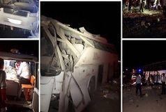 مدیر تعاونی هفت و متولی شرکت عدل کرمان  به دادسرای کرمان احضار شدند
