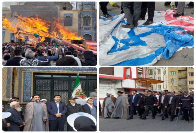 راهپیمائی یوم الله ۱۳ آبان در شهرستان ملارد