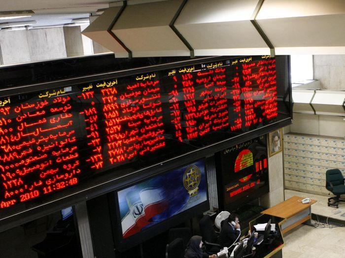 معامله ۱۰ میلیون و ۵۹۶ هزار سهم در بورس کرمان