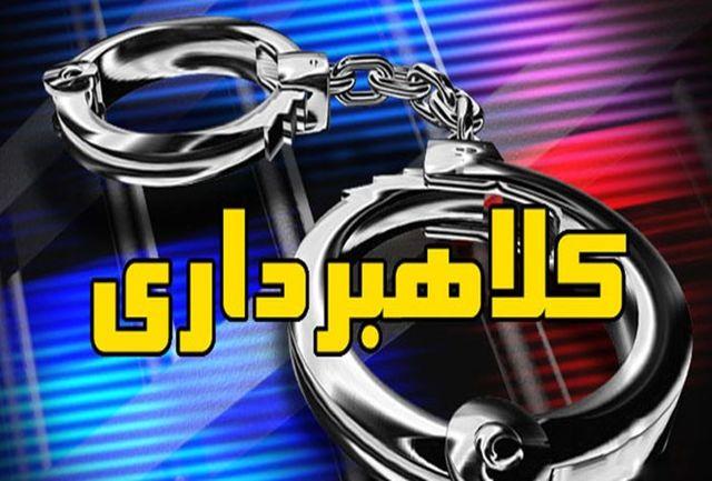 دستگیری زن کلاهبرداردر خرم آباد