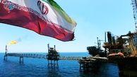 تولید نفت خام ایران افزایش می یابد