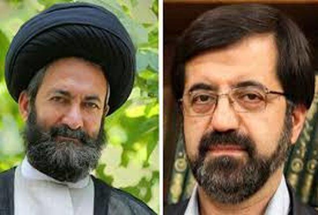 پیام نماینده ولی فقیه در استان و استاندار اردبیل بمناسبت هفته نیروی انتظامی