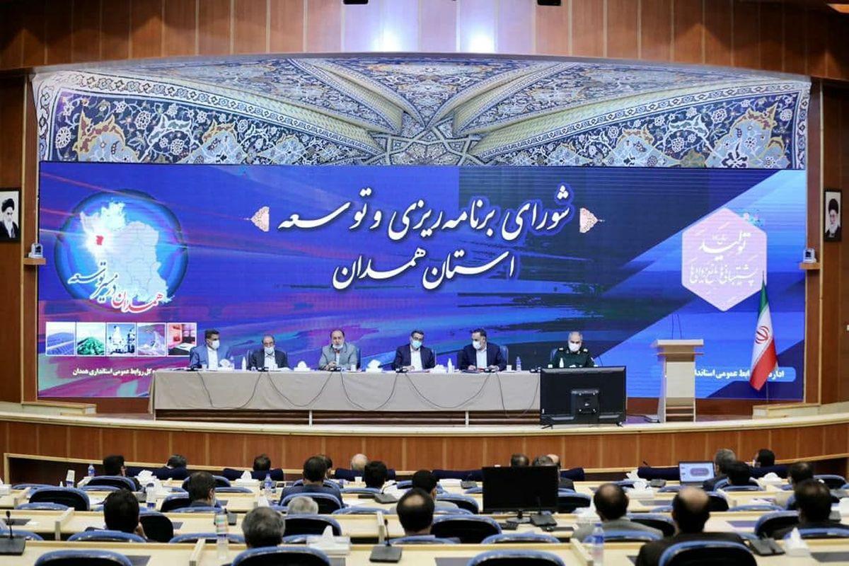 شورای برنامه ریزی استان همدان در نهاوند تشکیل جلسه می دهد