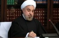 روحانی درگذشت برادر وزیر دادگستری را تسلیت گفت