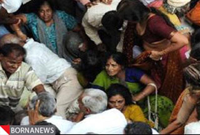 مراسم مذهبی 100 هندو را به کشتن داد