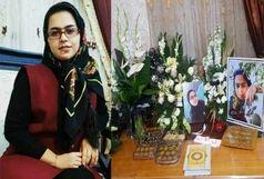 ایثار مادرانه معلم گرگانی با اهداء عضو  فرزندش