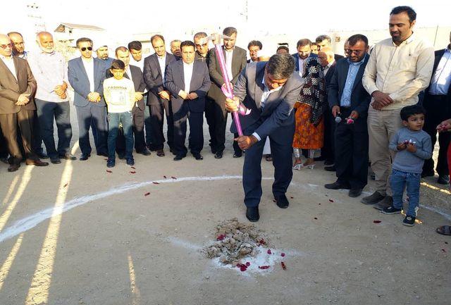 عملیات اجرایی سه طرح آموزشی در پارسیان آغاز شد/ افتتاح مرکز مشاوره خانواده
