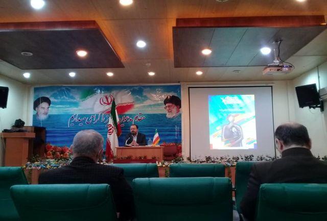 فداکاری ، ایثار و شهادت از هنرهای انقلاب اسلامی است