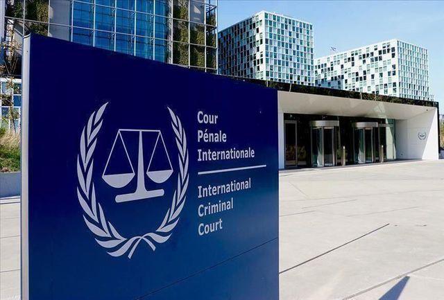 آمریکا در حمایت از اسرائیل با تصمیم دیوان کیفری بینالملی مخالف کرد!+جزییات