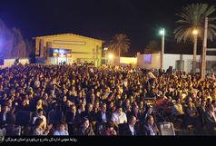 جشن بزرگ 4000 نفری خانواده دریایی و بندری هرمزگان در بندرعباس برگزار شد