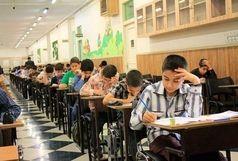 انتشار اسامی پذیرفته شدگان آزمون ورودی مدارس سمپاد