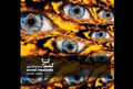 آلبوم «کنتُ کنزا» به زودی منتشر میشود/ آهنگسازی مصباح قمصری