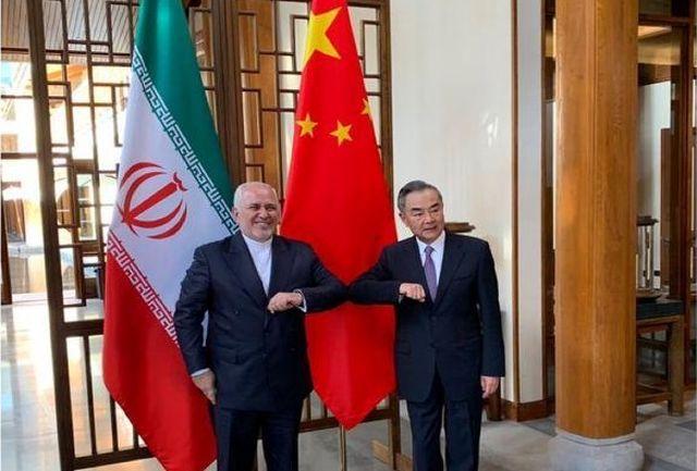 آغاز رایزنی ظریف و وزیر خارجه چین