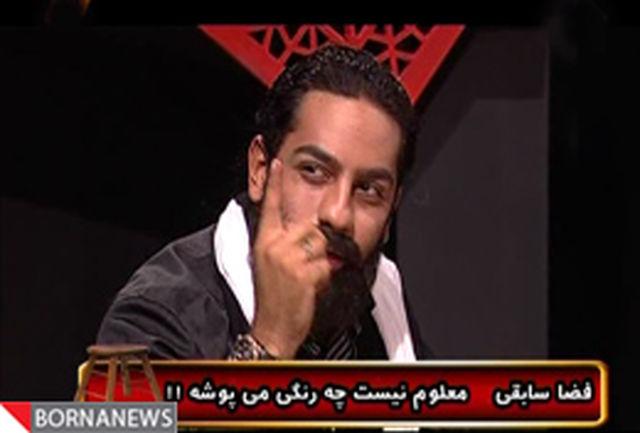 خوانندگی جذاب بدل رضا صادقی در تلویزیون + فیلم