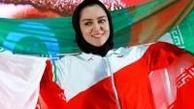 رکوردشکنی بانوی دونده اصفهانی در مسابقات آزاد صربستان