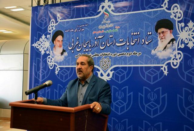 اعلام نتایج قطعی دور دوم انتخابات مجلس شورای اسلامی در آذربایجان غربی