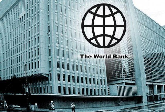 پیشبینی مهم بانک جهانی از وضعیت اقتصاد ایران در سال 2019