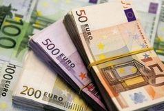 آخرین رکوردهای معاملات نیمایی اعلام شد