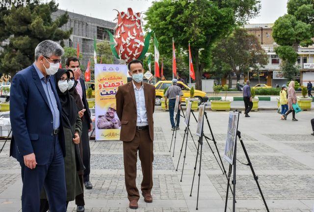 نمایشگاه عکس صنعت و زحمت در اراک گشایش یافت