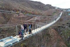 افتتاح نخستین پل تمام شیشه ای ایران در اسفندماه