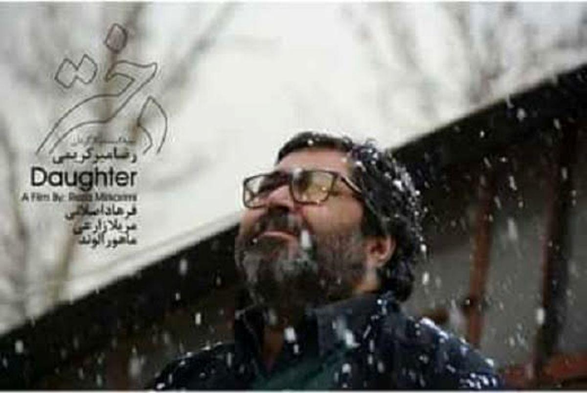 پیام تبریک انجمن بازیگران سینمای ایران به فرهاداصلانی