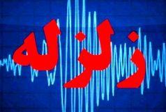 جزئیات زلزله خورو بیابانک
