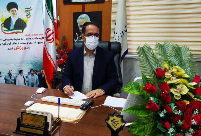 """""""حشمت الله امان الهی"""" به عنوان مدیرکل ورزش و جوانان لرستان منصوب شد"""
