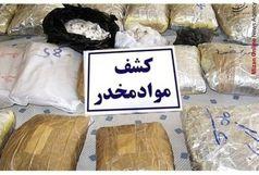 کشف 10 کیلوگرم مواد مخدر در آذربایجان شرقی