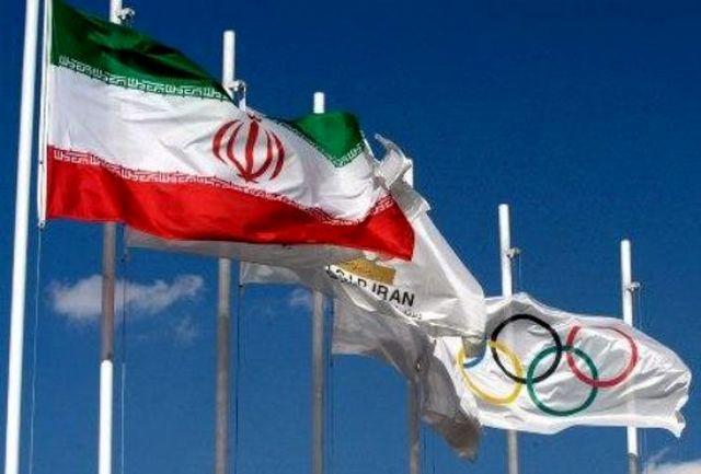 کمیته ملی المپیک قهرمانی دختران و نایب قهرمانی پسران تکواندوکار ایران را تبریک گفت