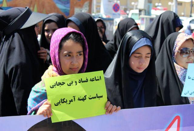 همایش حجاب و عفاف در سرعین برگزار شد