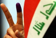 واشنگتن چه برنامهای برای دخالت در انتخابات عراق دارد؟