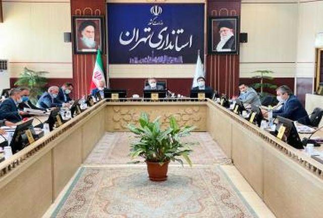 واگذاری ۸۰۰ هکتار شهرک صنعتی جدید در استان تهران/ تامین آب شهرک صنعتی شهریار تسریع می شود