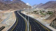 آزادراه تهران-شمال امشب مسدود است؟