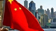 تجارت خارجی چین به ۲.۷۸ تریلیون دلار رسید