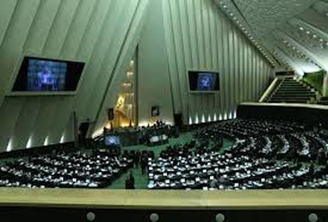 دستور هفتگی مجلس شورای اسلامی در هفته پایانی سال اعلام شد
