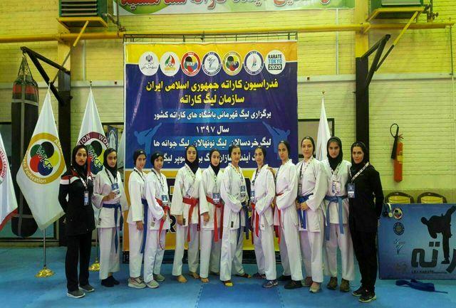 صدرنشینی باشگاه کاراته گردآفرید خرم آباد در لیگ آینده سازان دختران