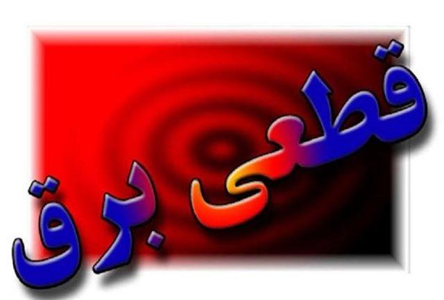 برنامه مدیریت اضطراری برق شهرستانهای آذربایجان غربی/ 30 تیر