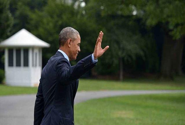 خانه جدید اوباما بعد از کاخ سفید/ ببینید