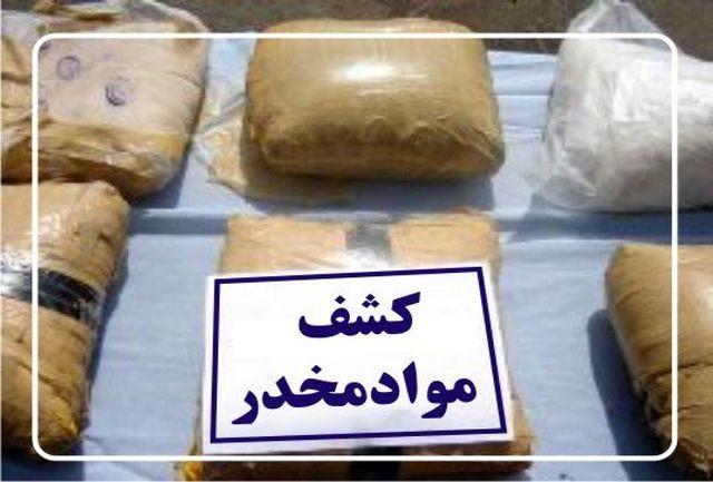 کشف 47 تن انواع موادمخدر در سیستان وبلوچستان