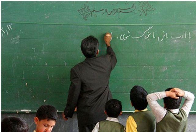 پیام استاندار فارس به مناسبت ۱۲ اردیبهشت، روز معلّم و سالروز شهادت استاد شهید مرتضی مطهری