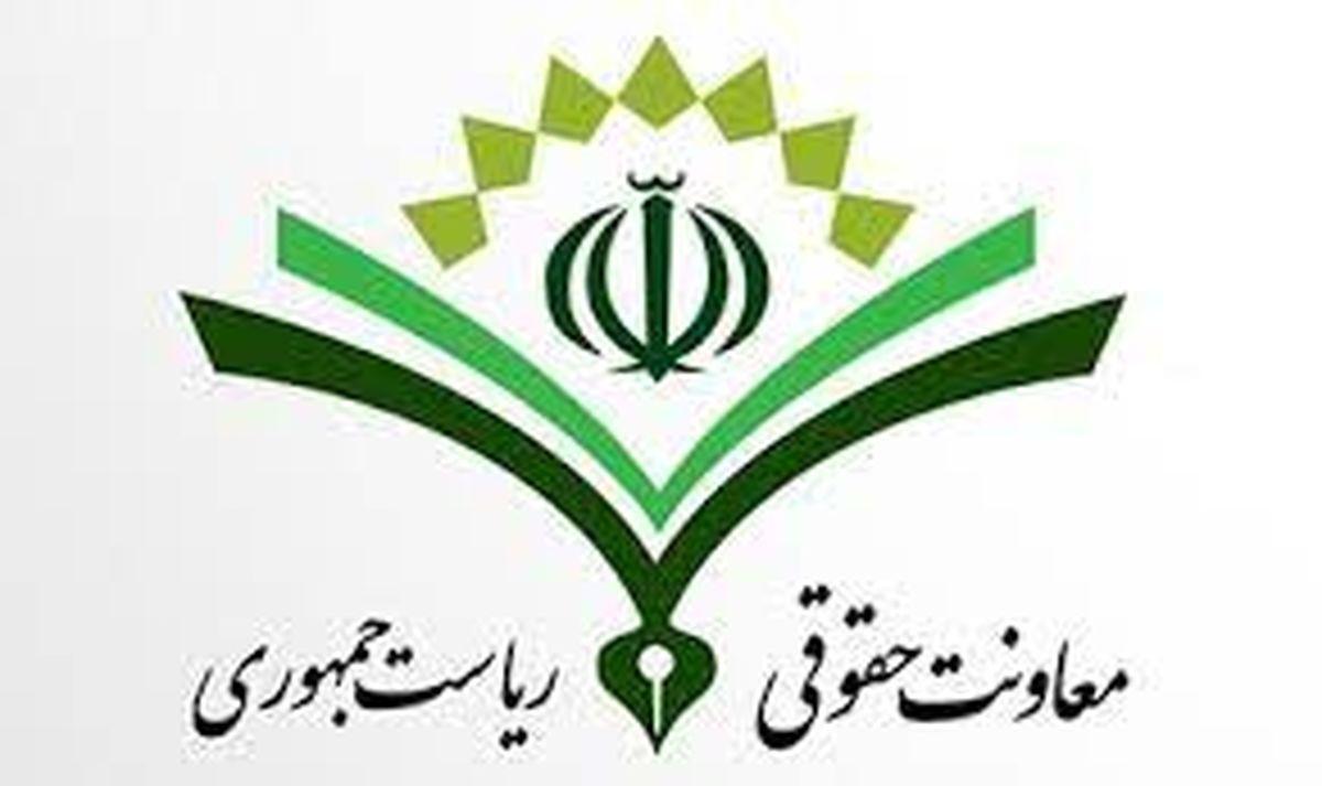 آییننامه رعایت حقوق پیروان «صابئین مندایی» روی میز دولت