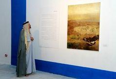 نمایشگاه